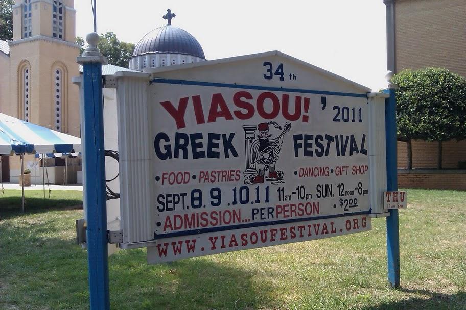 Greek Festival In Charlotte Nc S Dilworth Neighborhood